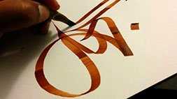 Become an Arabic Calligraphy Artist from Scratch Udemy Coupon & Review