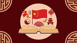 Chinese Made Easy: An Exciting Start To Chinese Udemy Coupon & Review