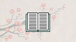 Japanese In Context - Elementary Japanese Course Udemy Coupon & Review