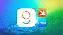 The Complete IOS 9 & Xcode 7 Guide - Make 20 Applications Udemy Coupon & Review