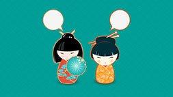 Japanese Language Secrets: Speak Japanese Fluently Fast! Udemy Coupon & Review