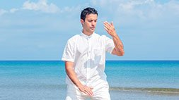 Relieve and End Your Lower Back Pain with Tai Chi & QiGong Udemy Coupon & Review